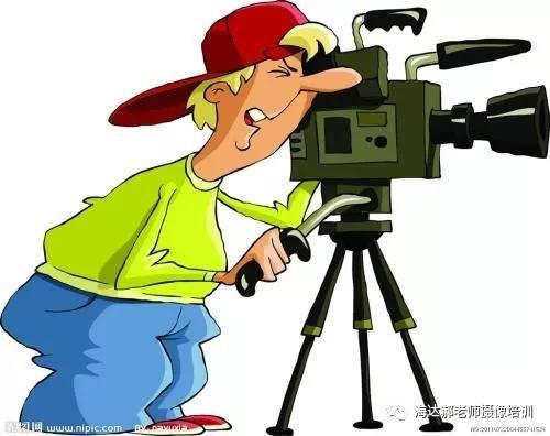 今天的摄像培训课程(免费)为《微电影的拍摄》