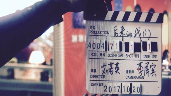 专访《后来的我们》后期制片人:如何把好电影的最后一道关?丨画外hoWide