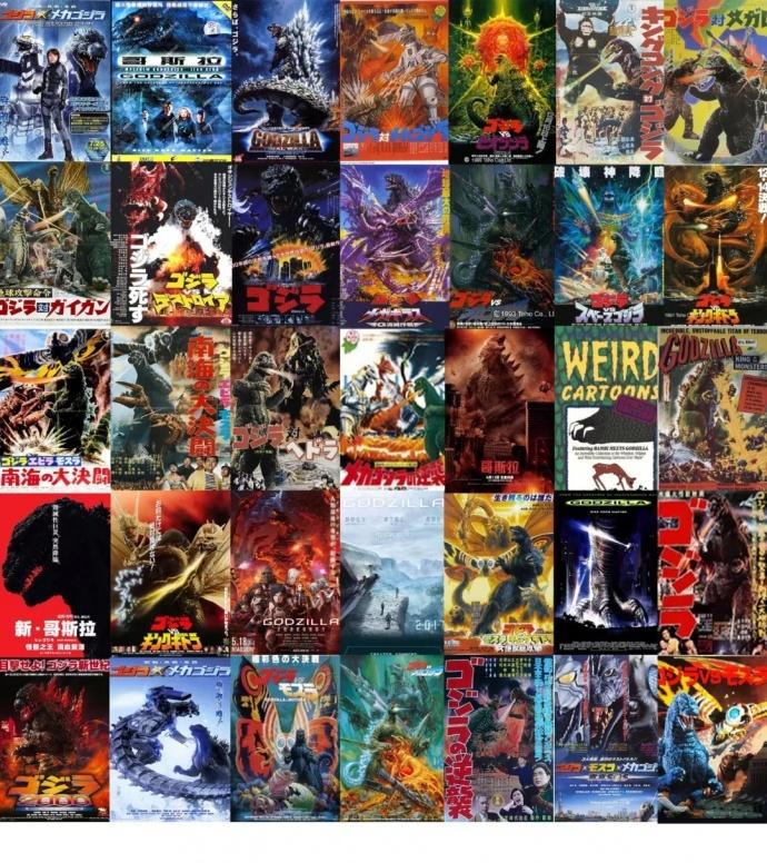 30张图带你解读日本最受欢迎的怪兽