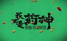 """【专访】九州娱乐网nu11net气氛离不开""""配色"""",揭开《我不是药神》的色彩创作幕后"""