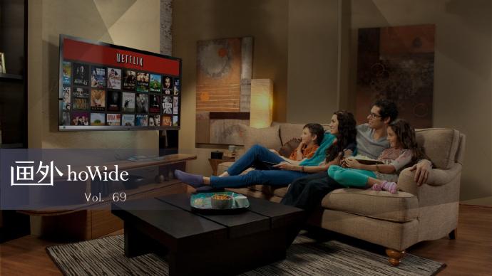"""一文带你读懂""""硅谷好莱坞""""Netflix的内忧外患丨画外hoWide"""