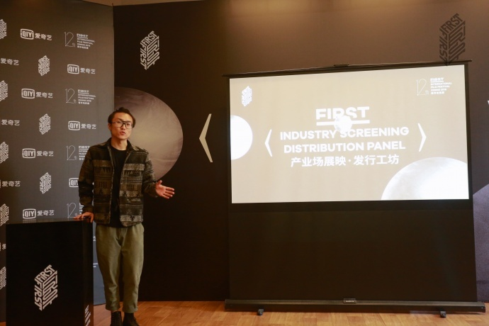 FIRST发行工坊揭开产业板块序幕,探索青年电影发行可能