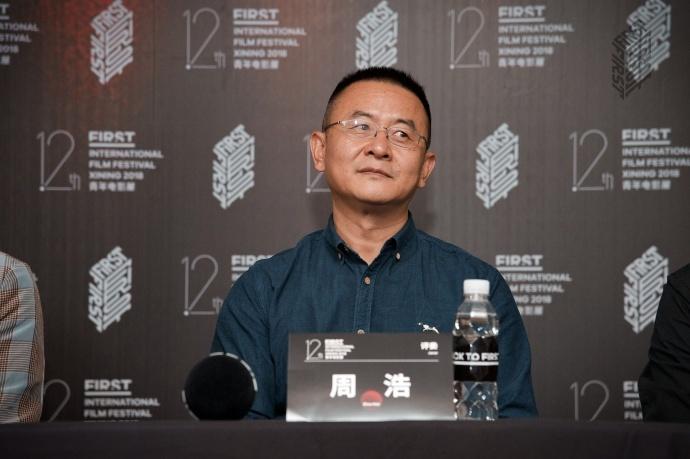 """12届FIRST影展获奖影片揭晓,主席陈国富""""我在FIRST看到的东西很野"""""""