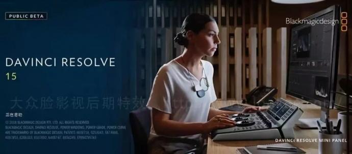 专业电影级达芬奇调色软件DaVinci Resolve 15