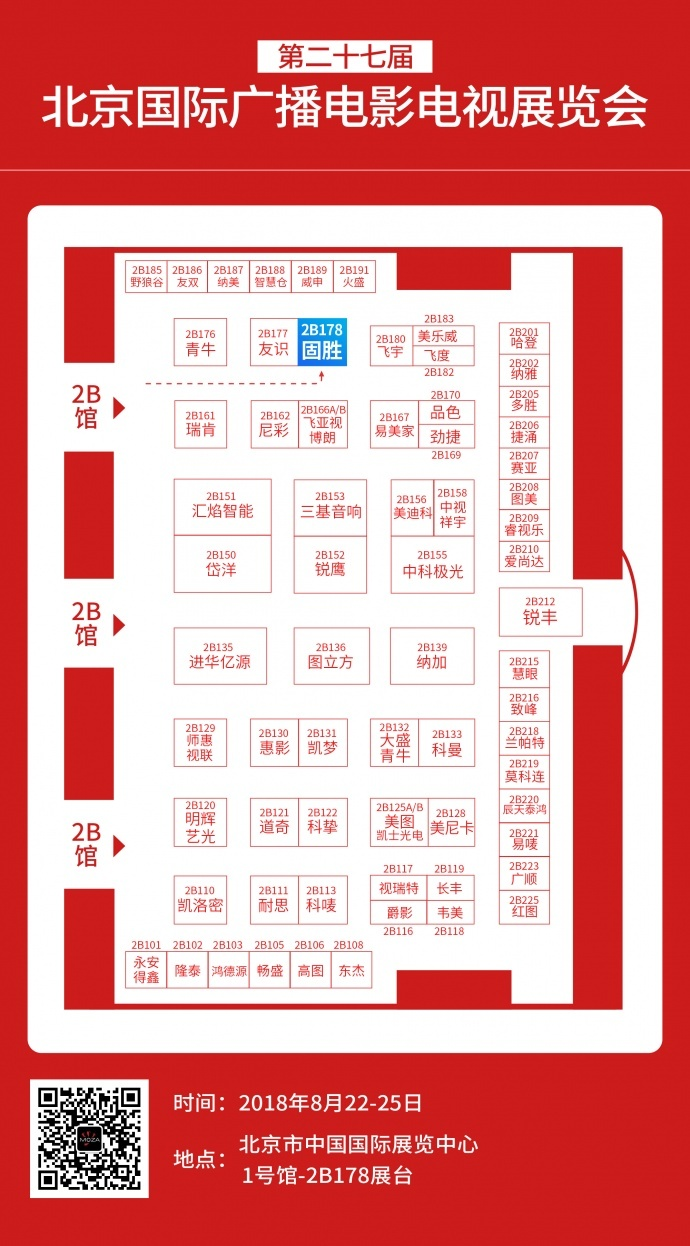 倒计时5天   魔爪携全线产品亮相北京BIRTV展,万元豪礼等你拿!