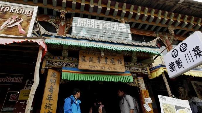 中国首部8K HDR电影的甘南拍摄之旅 ——郎木寺&哈达铺