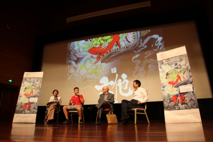 定格动画《女他》在世界哲学大会放映 引发哲学与艺术的探讨