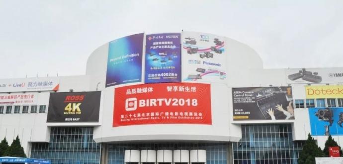 回顾BIRTV2018 | 带你领略魔爪展台的精彩瞬间!