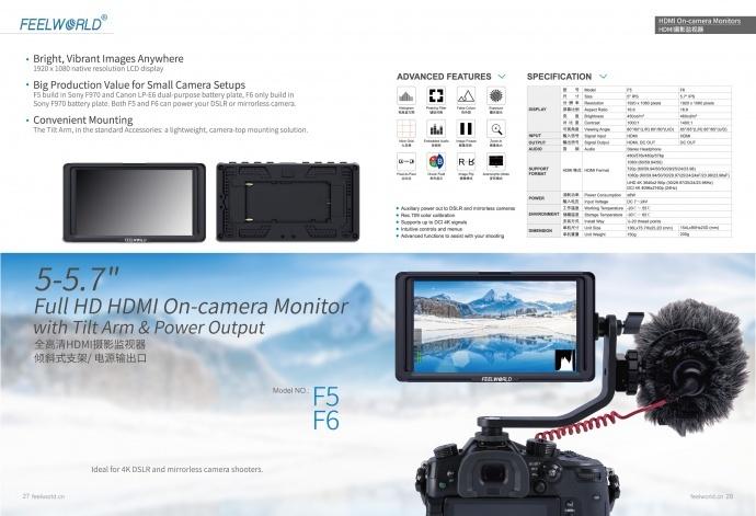 富威德F5 迷你5寸单反摄影摄像 4K监视器 手持稳定器 微单显示器 一个可以供电的摄影监视器 厂家直销 一件代发
