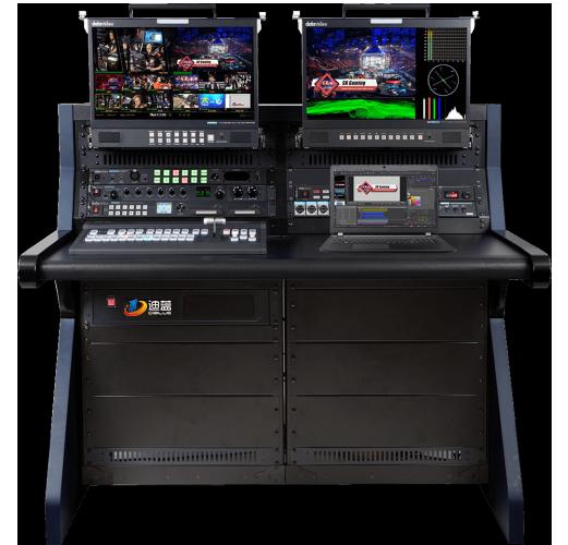 Diblue-HD 12通道小型导播车