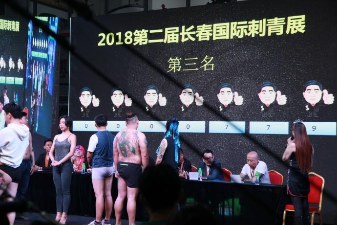 长春活动会议摄像拍摄—湛如文化传媒为第二届长春国际刺青展提供拍摄