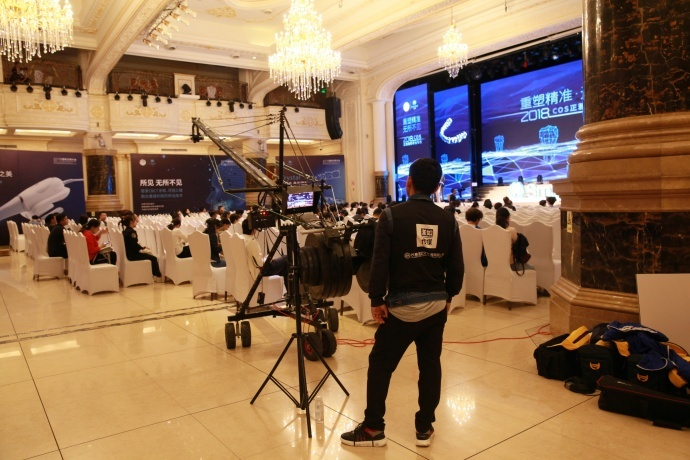 长春活动会议摄像拍摄—湛如文化传媒为国际正畸大会学术会议提供拍摄