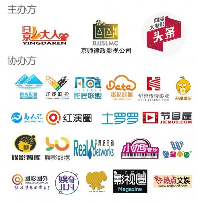 4大项目成功出炉丨影大人9月29日第46场网大推介会路演本周六开启