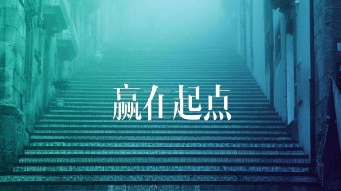 如何选择广州宣传片拍摄公司?