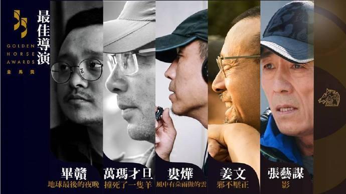 第55届金马奖提名名单:《影》获得12项提名,内地电影势头凶猛!