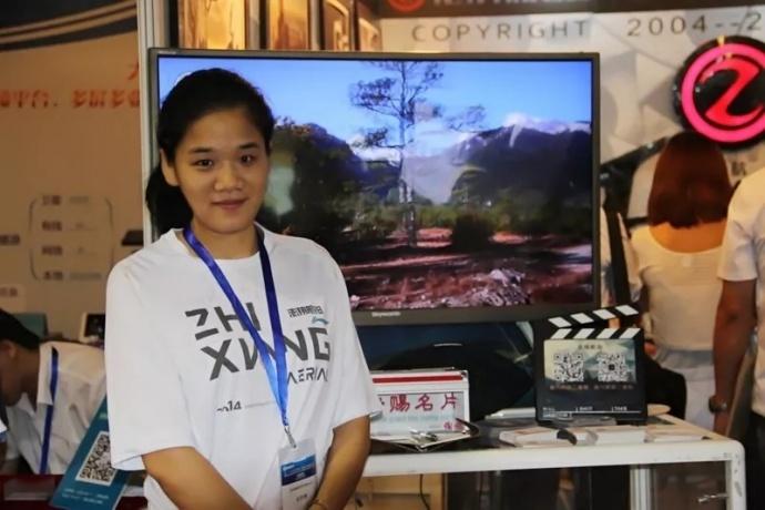 志翔七周年企划——当我谈论影视航拍时,我在谈论什么:创始人篇