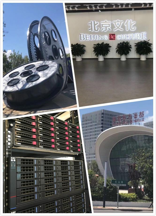 鑫云助力北京文化应对数据多人共享存储压力