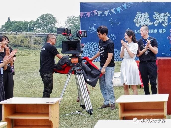 邓超第3部电影《银河补习班》开机,3台 MONSTRO 8K VV 拍摄邓氏温情喜剧