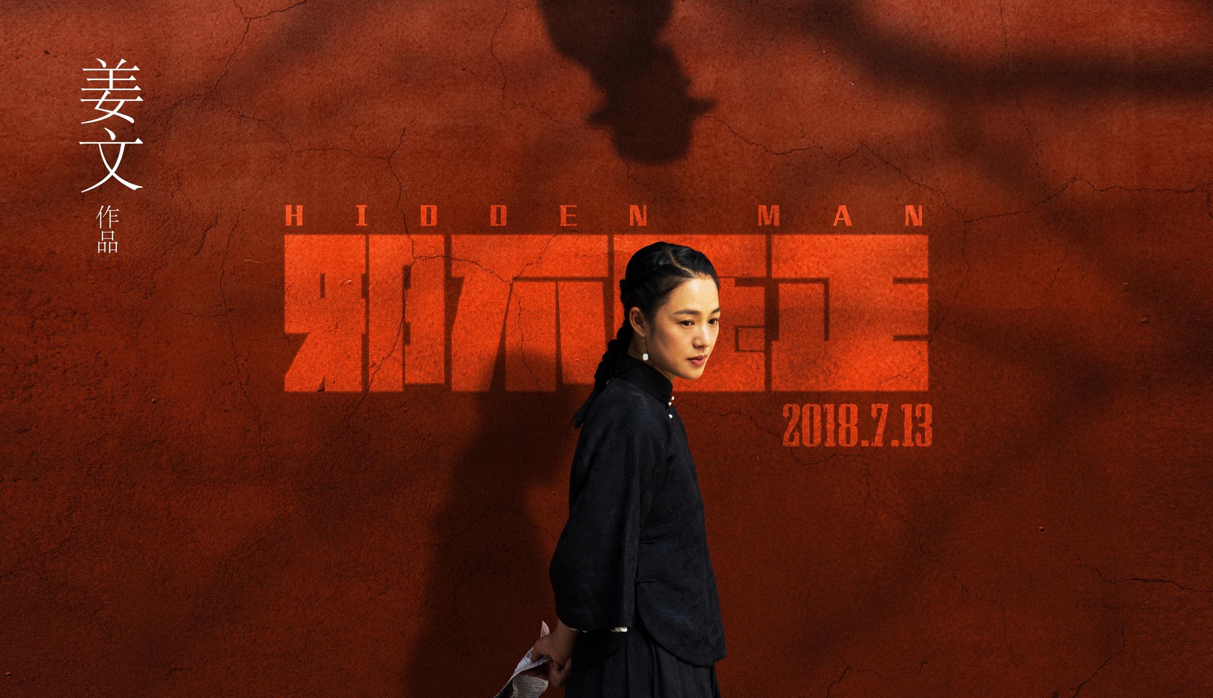 《邪不压正》代表中国冲奥最佳外语片,参与角逐的各国压力都挺大