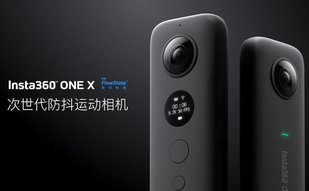 Insta360放大招,新款5.7K 360°全景相机上市发售