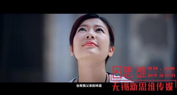 无锡短视频制作公司—无锡新思维传媒
