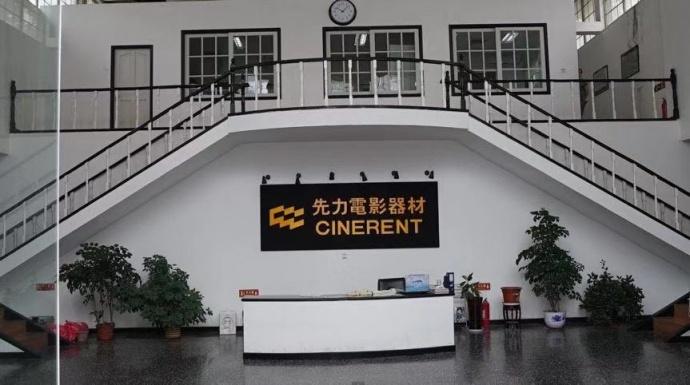 华文先力:最重要的就是做好服务——租赁公司专访系列(二)