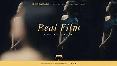 Real Film 正式发布: 样片和技术细节都在这里了