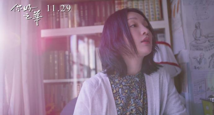 来自岩井俊二的中国情书,RED 8K 拍摄《你好,之华》