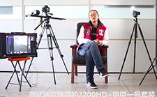 影视工业网VIP免费众测 首篇试用报告重磅发布