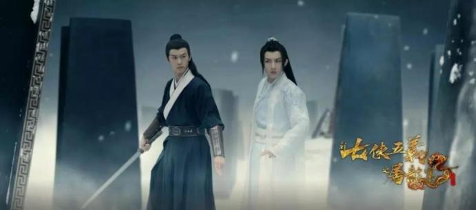 《新七侠五义之屠龙案》定档11月24日,武侠IP鼻祖再入影视江湖!