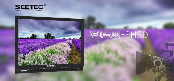 SEETEC视瑞特P150-3HSD 铝壳设计15寸分辨率1024*768 3G-SDI/ HDMI广播级导演监视器 4:3影视监视器