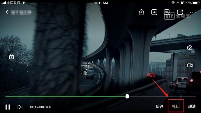 派华传媒   电影《无名之辈》双杜比版本即将上线 为您带来不一样的视听体验