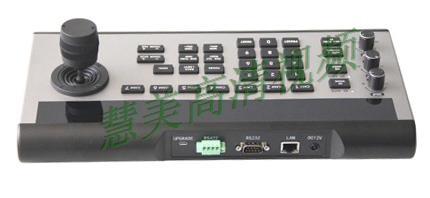 广州索尼日立松下视频会议摄像机控制器NK-HDCA103KC-P