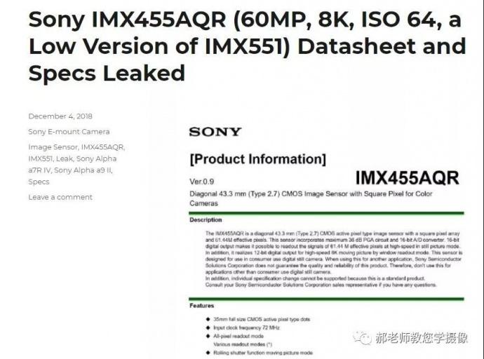 索尼再祭大法,再推出60MP全画幅CMOS,佳能咋办?