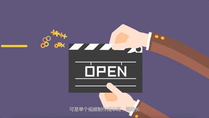 广州企业宣传片的制作周期要多久