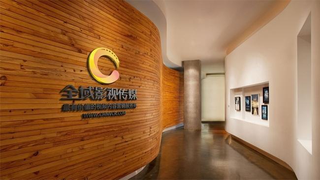 广州影视广告片制作的三要素