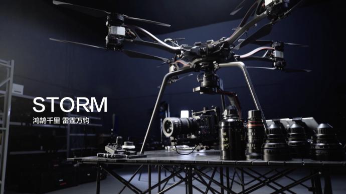 STORM——为你的电影机插上翅膀