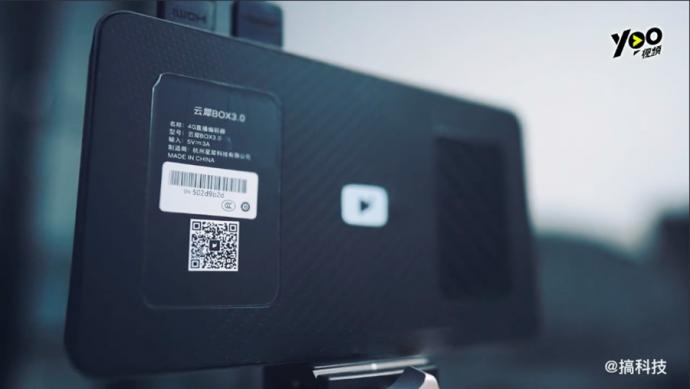 媒体评测丨告别渣画质 数码达人实测直播神器云犀Box 3.0