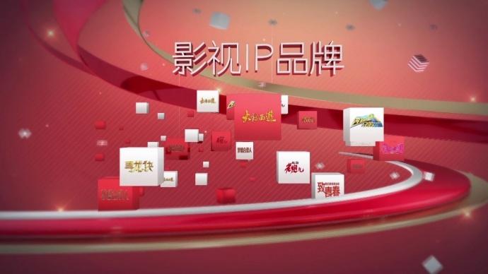 广州企业宣传片制作报价应多加关注
