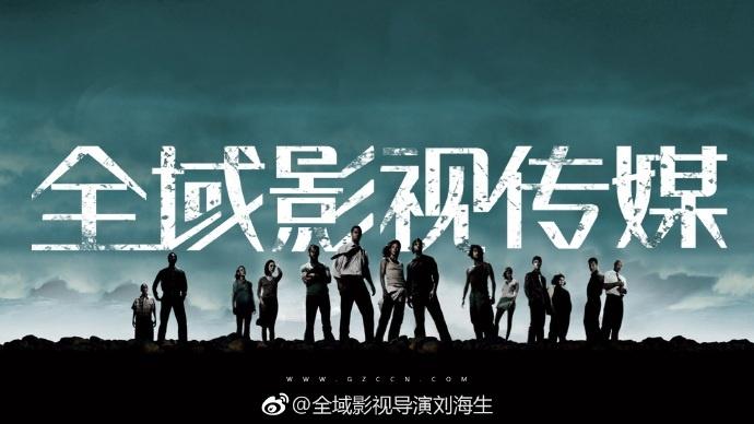 广州宣传片制作都有哪些流程?