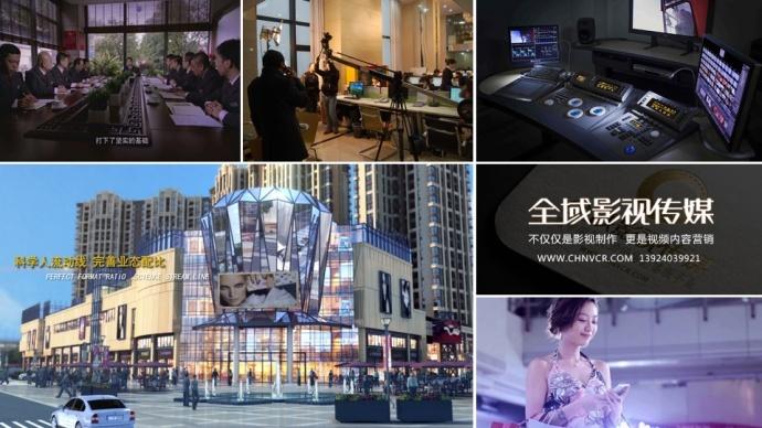 中山公司宣传片拍摄时的光线布局