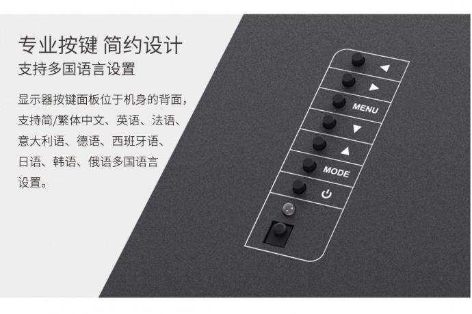 SEETEC视瑞特PF173-9CT 17.3寸 1920x1080 全高清工控触摸显示器 电容屏10点触摸 视瑞特PF173-9CT 工业设备触摸显示屏 医疗设备、ATM机显示设备