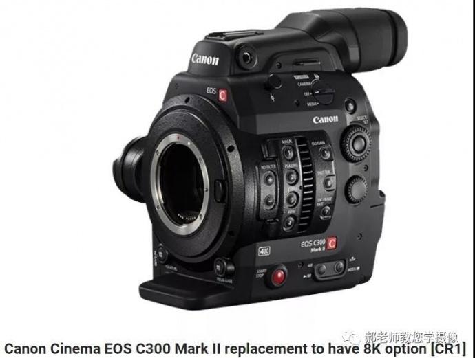 佳能C300III将于4月份发布,8K!