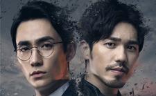 《镇魂》剪辑指导陈立仁:用剪辑让演员的表演更出彩