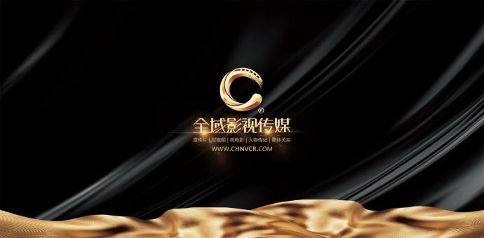 广州广告片拍摄公司哪家最便宜?