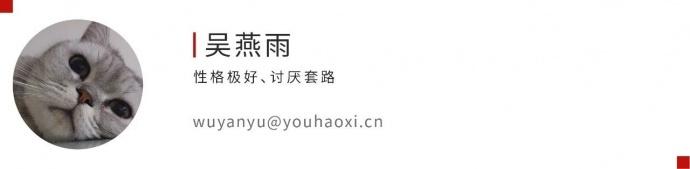 郑云龙等了十年的音乐剧春天,到了吗?