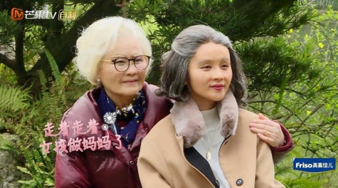 """为爱变""""老"""",《妈妈是超人》邓莎妈妈的老年妆是这样来的!"""