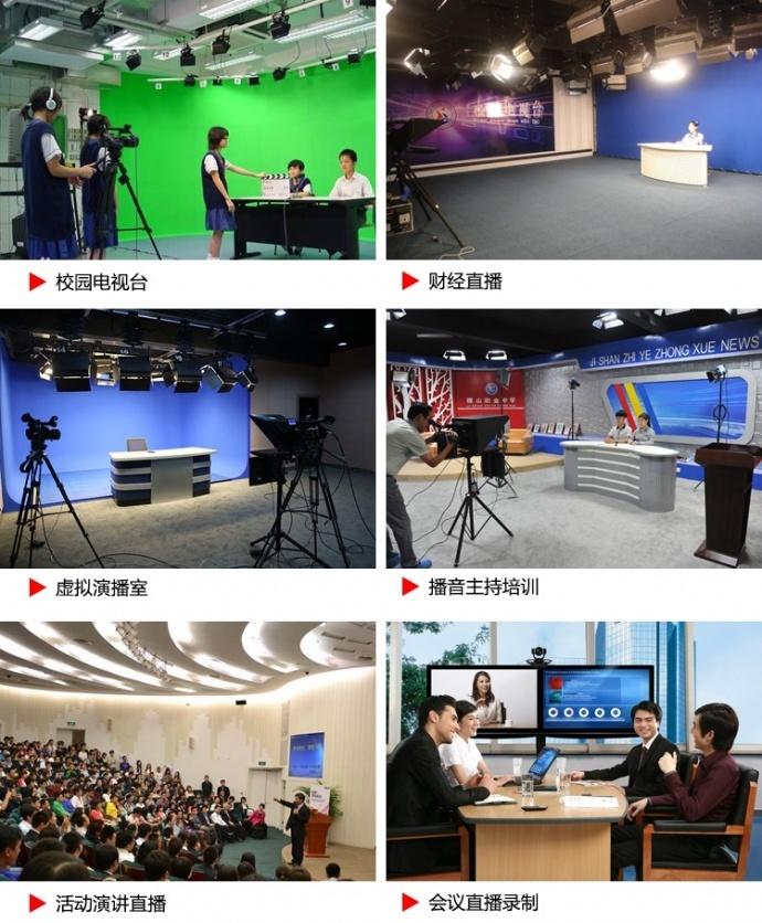 4路无线便携式嵌入式录播一体机在广州中学直播上的安装