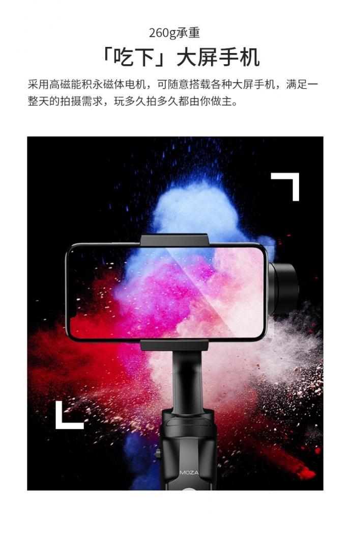 魔爪正式发布新品手机折叠稳定器MOZA Mini-S