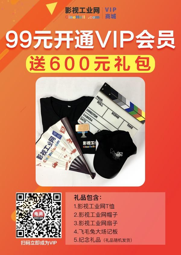 影视工业网VIP秀第六期 -晒猛玛小玛300靓照,写心得,送礼品!